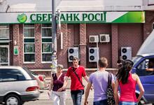 Взяли в заложники. Киевский суд арестовал «дочки» российских банков на Украине