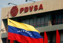 Reuters сообщил о заморозке счетов венесуэльской PDVSA в Газпромбанке