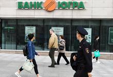 Уроки «Югры». Смогут ли кредиторы и вкладчики банка вернуть свои деньги