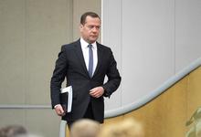 «Песочницы» для олигархов. Медведев анонсировал создание офшоров в России