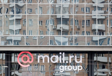 Сбербанк купит акции Mail.Ru Group с премией 100% к рынку