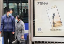 Жертва санкций: как Трамп разрушил китайского производителя смартфонов