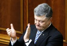 Порошенко ввел санкции против семи партий и четырех Ротенбергов из России
