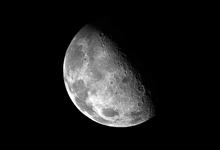 Тайна лунных вихрей: разгадана еще одна загадка Солнечной системы