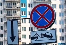 «Крокодилы» государства. Москва избавилась от частных эвакуаторов