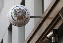 Ушли по-английски: Лондон в одностороннем порядке прекратил автообмен налоговыми данными с Россией