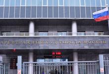 Суд впервые развернул сделку по продаже государством частного банка