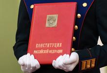 Преемник Путина: что означают предложенные президентом изменения конституции