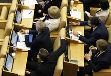 В Госдуме разработали поправки о смягчении статьи 228 УК о хранении наркотиков