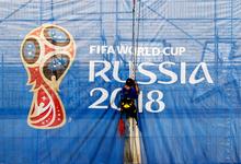 Эффект футбола. Что будет с экономикой России после чемпионата мира