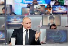 Ипотека в 6% и высокие зарплаты: что Владимир Путин поручил правительству