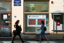 Разбудить «спящих»: экс-клиенты присоединенных к «Открытию» банков столкнулись с обнулением счетов