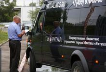 «Новая газета» рассказала о связи офицеров из расследования Голунова с ГБУ «Ритуал»