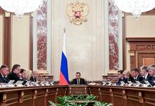 Тощие годы. Медведев предрек трудности российской экономике