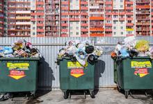 VIP-отходы. Утилизацию мусора в стране возглавит госкомпания