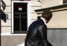 ЦБ запретил банку «Восточный» увеличивать вклады