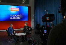 Абызов, фейк-ньюс, утечка мозгов. О чем говорил Медведев в прямом эфире «Вконтакте»
