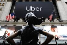 Недоходное IPO: как изменилась стоимость российских инвестиций в Uber