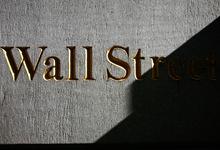 Туча над Уолл-стрит. Стоит ли сейчас покупать американские акции