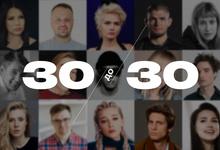30 самых перспективных россиян моложе 30 лет. Рейтинг Forbes