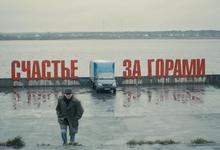 Как писатель Алексей Иванов планирует заработать на новом романе «Пищеблок»