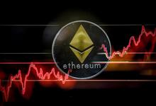 Прямой эфир: как власти США и Виталик Бутерин подняли цену Ethereum