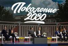 KEF'2019: Российский саммит конкурентоспособности