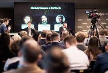 Миллионы на технологиях: итоги Forbes Tech Investment Forum