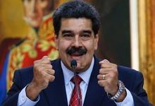 Оппозиция обвинила Мадуро в попытке вывезти 20 т золота в Россию
