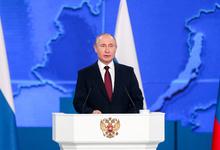Путин раздал 100 млрд рублей: что президент пообещал россиянам, бизнесу и США