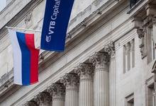 Королева рассудит: зачем ВТБ судится с Олегом Дерипаской в Лондоне