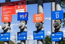 Могут ли власти обуздать рост цен на бензин в России