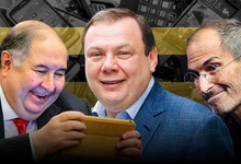 Почему Михаил Фридман не боится прослушки, Евгений Касперский пользуется кнопочным телефоном и какой гаджет у Олега Тинькова?