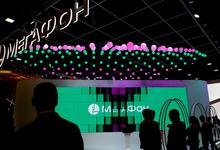 Без связи с инвестором. «Мегафон» уходит с Лондонской биржи и выкупает акции