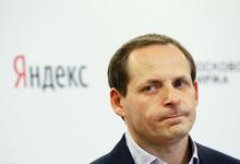 Аркадий Волож признал ошибку в позиционировании «Яндекс.Телефона»
