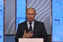 Электоральный рейтинг Путина упал до минимума за 18 лет