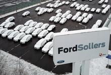 Ford может закрыть заводы в России