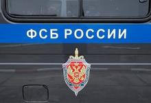 ФСБ запустила опрос об эффективности борьбы с коррупцией