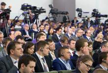 Гайдаровский форум: социальные и психологические аспекты цифровизации