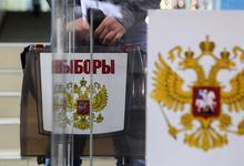 Началось голосование на выборах президента России