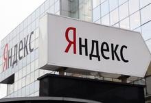 «Яндекс» начал тестировать «нейронную» социальную сеть «Аура»