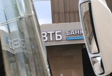 Крупные банки предпочли платить кешбэк бонусами вместо рублей