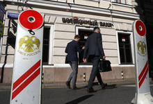 Руководство ЦБ встретится с конфликтующими акционерами «Восточного»
