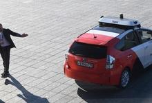 Что мешает беспилотному «Яндекс.Такси» выехать на улицы Москвы