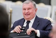 «Роснефть» отчиталась о рекордной прибыли