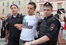 Не протесты, а раскопки. Как федеральные каналы освещали протесты в центре Москвы