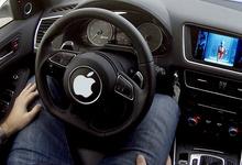 Свободная дорога. Каким будет беспилотный автомобиль от Apple