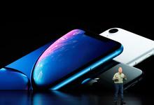 Три смартфона и часы: Apple представила новинки