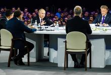 Президент РФ Владимир Путин принял участие в конференции Сбербанка Artificial Intelligence Journey