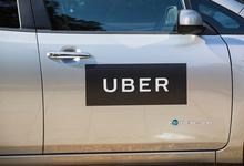 Uber заключил крупнейшую сделку в своей истории